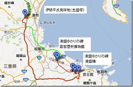 平氏ゆかり地図