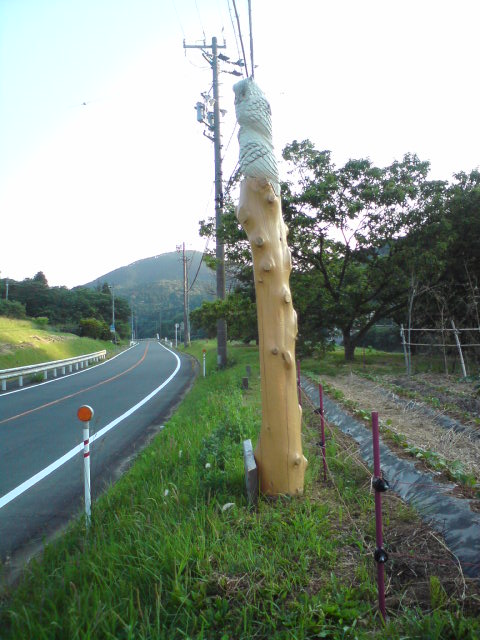 黄柳野加藤夢堂工房前のチェーンソーアート.jpg